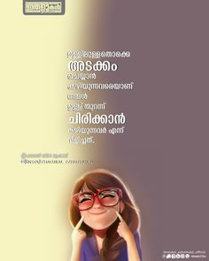 Baby Krishna, Malayalam Quotes, Genius Quotes, Good Thoughts Quotes, Cute Images, Reality Quotes, Me Quotes, Buddha, Feelings