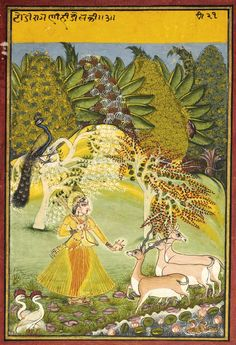 TODI RAGINI Opaque watercolor heightened with gold on paper.  India, Rajasthan, Kotah, circa 1780