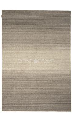 Natural Handmade Wool Flat Weave Rug
