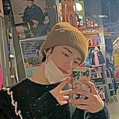 Kpop Anime, Kpop Gifs, Sims4 Clothes, Felix Stray Kids, Kids Icon, Crazy Kids, Kids Wallpaper, Indie Kids, Cute Icons