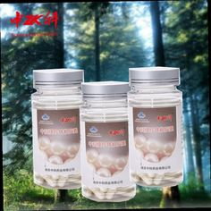 160.00$  Buy here - http://ali30a.worldwells.pw/go.php?t=32668369287 - 3PCS health care Magic beauty 100% Small natural pearl powder extract capsule make up whitening and remove freckle Dilute 160.00$