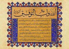 """© Kazasker Mustafa İzzet - Kıta H.1266 (1849) tarihli. Sülüs yazı: """"Yardım ve başarı ancak Allah'ın yardımıyladır"""" ve nesih yazı: Hadis-i Şerifler"""