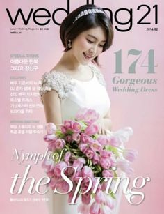 Wedding21 February 2016 digital magazine - Read the digital edition by Magzter on your iPad, iPhone, Android, Tablet Devices, Windows 8, PC, Mac and the Web.