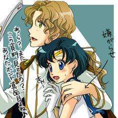 四×四 - Sailor Mercury & Zoisite