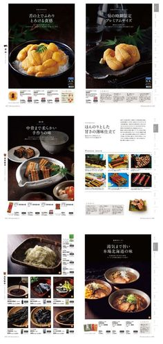 @ JP @: Food Web Design, Food Graphic Design, Food Poster Design, Menu Design, Catering Menu, Food Menu, Brochure Food, Japanese Menu, Restaurant Poster