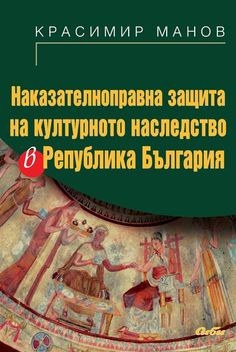 krasimir georgiev-seuthes III - Szukaj w Google