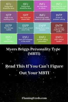 esfp t meaning
