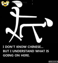 quoted funny pictures - #Doggy #style in Japanese (ore Chinese ) #china #japan #alphabet #script #symbol #hard #language #pose #posture - Funomenia