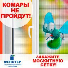 Объявление подать бесплатно иркутск продажа бизнеса вологодская
