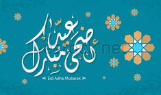 Eid Adha Mubarak, Eid Mubarak Card, Eid Al Adha, Eid Greetings, Calligraphy Text, Scenery Wallpaper, Muslim, Vector Free, Celebration