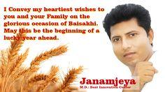 Janam jeya #janamjeya #M.D of Beat Innovation center #Creative Writer #happyBaisakhi #indianfestival