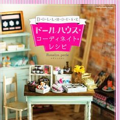 Doll House Coordinate Recipe