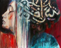 "Saatchi Online Artist Suhair Sibai; Painting, ""Return to Me!"" #art"