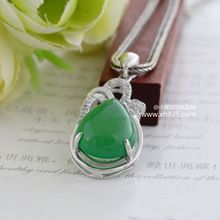 http://babyclothes.fashiongarments.biz/  Black silver jewelry wholesale 925 sterling silver jewelry silver green chalcedony pendant inlaid CZ 040315w Ms., http://babyclothes.fashiongarments.biz/products/black-silver-jewelry-wholesale-925-sterling-silver-jewelry-silver-green-chalcedony-pendant-inlaid-cz-040315w-ms/, Black silver jewelry wholesale solemnly promise  the Thai silver jewelry wholesale site sold were 100% 925 international standards made of pure silver  false a compensate ten  we…