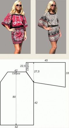 Выкройки туник любого размера - шьем быстро и легко - Uñas Coffing Maquillaje Peinados Tutoriales de cabello Easy Sewing Patterns, Sewing Tutorials, Blouse Patterns, Clothing Patterns, Sewing Blouses, Tunic Pattern, Schneider, Fashion Sewing, Sewing Techniques