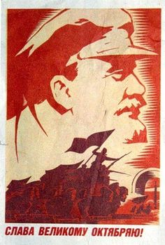 'Glory To Red October' Soviet Poster