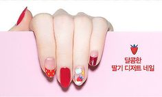 Etude House Berry Delicious Play Nail Sticker Korea Cosmeitc | eBay