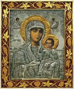 Madonna and Child, from the Votive Mosaic in the South Gallery, Byzantine, Century Posters Prayer Corner, Byzantine Art, Hagia Sophia, Madonna And Child, Orthodox Icons, Religious Art, Virgin Mary, Christian Faith, Medieval