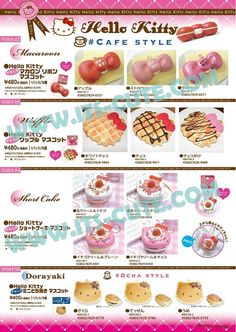 Red & Pink Hello Kitty Sweets Café Bow Macaron Squishies Hello Kitty Sweets Café Waffle Squishy (Chocolate Drizzle)