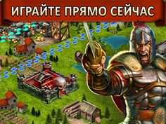 Game of War - Fire Age– скриншот