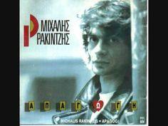 Mixalis Rakintzis - Prokaleis - YouTube 90s Makeup, Greek Music, Love Songs, Music Songs, Youtube, Hairstyles, Album, Falling In Love Songs, Hair Cuts