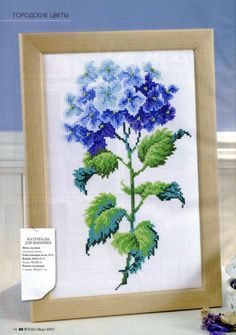 Cross stitch - flowers: Hortensia (free pattern with chart)