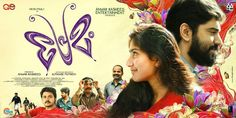 Here is the list of Best love stories. Best Love story movies of all the Woods. Movie Songs, Movies, Malayalam Cinema, Anupama Parameswaran, Song Lyrics, Madonna, Entertaining, Film, Movie