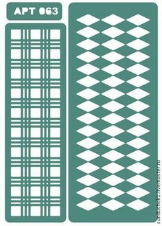 Трафарет 063 - зелёный,трафарет,трафареты,материалы для творчества,Декупаж