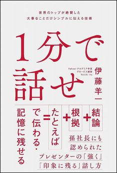 Books To Buy, Books To Read, Japanese Design, Book Lists, Book Design, Cool Words, Knowledge, Messages, Reading