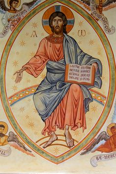 Christ enthroned in Majesty. East wall of Shrewsbury Orthodox Church, U. Size: 6 x 3 metres x 5 feet). Executed in fresco and secco. Images Of Christ, Religious Images, Religious Icons, Religious Art, Christ Pantocrator, Romanesque Art, Church Architecture, Catholic Art, Orthodox Icons