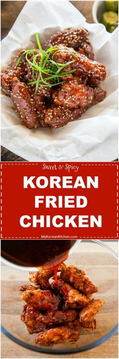 How to Make Korean Fried Chicken. Crunchy double deep fried chicken is coated with sticky sweet chili sauce. It's simply delicious! | MyKoreanKitchen.com #koreanfood #koreanfriedchicken #kfc #friedchicken via @mykoreankitchen