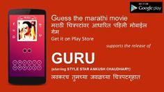 Guess the marathi movie supports upcoming marathi movie GURU