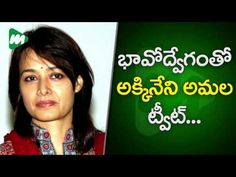 Amala Akkineni Writes An Emotional Post About Right To Privacy Of Celebs | Mojo TV Amala Akkineni Writes An Emotional Post About Right To Privacy Of Celebs.!! #Amala #Sridevi   MOJO TV India's First Mobile Generation News Channel is THE next generation of news! It is Indias First MOBILE.NEWS.REVOLUTION.  MOJO TV redefines the world of news. MOJO TV delivers to the sophisticated audience local and global news content on a real-time basis. It is no longer about Breaking News it is about…