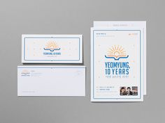 여명학교10회여명의날홍보물_01 Editorial Layout, Editorial Design, Leaflet Design, Leaflets, Design Reference, Cover Design, Graphics, Invitations, Lettering