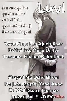 Hindi Quotes & Shayari - Google+ | Hindi shayari.... | Pinterest ...