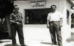 Τρίγωνα Πανοράματος Ελενίδη, μια μικρή ιστορία της Θεσσαλονίκης - Thessaloniki Arts and Culture