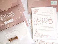 wwwdesignbyloumacom simple but chic wedding invitation in pearl white nude - Arabic Wedding Invitations