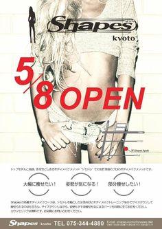 """Shapes Kyoto シェイプス京都本店 四条烏丸  京都の女性は、堅実な女性です。  そして、ボディメイク&ダイエットにも堅実です。  堅実な女性こそ、賢い選択ができ、「本物のボディメイク」を選びます。  いつも、おぜきとしあきボディメイクジムShapesを応援していただきありがとうございます。  女性専用パーソナルトレーニングジムShapes(シェイプス)京都本店準備室です。   ・女性らしくきれいに痩せたい。  ・確実にダイエットにしたい。  ・モデルのようなきれいな体型に。  ・ファッションを楽しめる体型に。    """"ボディメイク&ダイエット=ファッション""""、これは、モデルや女優タレントを多数パーソナルトレーニング指導してきたパーソナルトレーナーおぜきとしあきボディメイクジムのパーソナルトレーニングだからこそできるのです。  しかも、20年超のパーソナルトレーニング指導歴、ボディメイク&ダイエット実績多数のボディメイクノウハウがありますので、全くのボディメイク初心者、運動やトレーニングが苦手な方、過去に色々なダイエットで満足いかなかったの方も安心"""