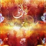 eid ul fitr mubarak muticolor beautiful wishing greetings pictures 150x150 what is Eid ? Eid Mubarak 2014 Notes