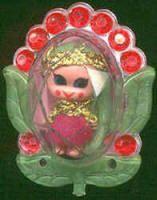 3744 Flower Ring 1968-70