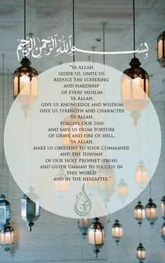 Ya Allah, guide us, unite us, reducing the suffering and hardship of every Muslim . ameen to the whole du'a ❤️ Islamic Love Quotes, Islamic Inspirational Quotes, Muslim Quotes, Arabic Quotes, Islamic Dua, Islamic World, All About Islam, Islam Facts, Knowledge And Wisdom