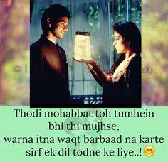 People Quotes, Sad Quotes, Hindi Quotes, Love Quotes, Qoutes, Romantic Poetry, Romantic Quotes, Impress Quotes, Dear Zindagi
