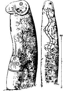 Окуневская культура — Википедия