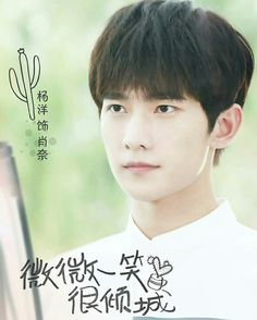 Just one smile is very  alluring (love 020)  #yang yang(xiao nai)