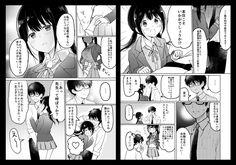 西沢5㍉C97月曜日A32a (@wanwangomigomi) さんの漫画 | 66作目 | ツイコミ(仮) Aarmau Fanart, Twitter Sign Up, Fan Art, Manga, Shit Happens, Anime, Manga Anime, Manga Comics, Cartoon Movies