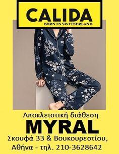 CALIDA-MYRAL(WINTER2017-18) Kai, Pajama Pants, Pajamas, Fashion, Pjs, Moda, Sleep Pants, Fashion Styles, Pajama