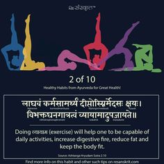 Sanskrit Verses on Health: his article provides 10 in-depth insights and action points from Ayurveda that if turned into habits can significantly improve your health. Sanskrit Quotes, Sanskrit Mantra, Gita Quotes, Vedic Mantras, Hindu Mantras, Sanskrit Words, Affirmation Quotes, Hindi Quotes, Chakra Meditation