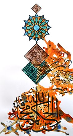 Amin ul Hasnat`