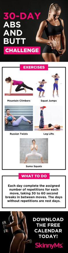30-Day Abs and Butt Challenge - With this FREE workout challenge, you'll transform your body in 30 days, using just 5 moves! Get the FULL workout @ skinnyms.com. More... #abs #abworkout #buttworkout #rippedabs #perkybutt #flatabs #toned #sculpted #absworkout #freeworkout #calendardownload #absandbutt #absbuttworkout #abschallenge #buttchallenge #fitness #30daychallenge