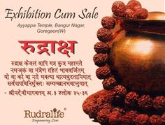 "Rudralife - ""Rudraksha Exhibition Cum Sale - Ayyappa Temple, Mumbai  Our pure and original Rudraksha shall bless you with Dharm, Artha, Kaam and Moksh. Visit our exhibition cum sale from 28th May till 3rd June 2014   Contact Details: 9322947642, 022 28791990  Venue:- Plot No: 185, Shree Goregaon West, Mumbai- 400 104, Ayyappa Temple Rd, Bangur Nagar, Goregaon Eas, Mumbai"